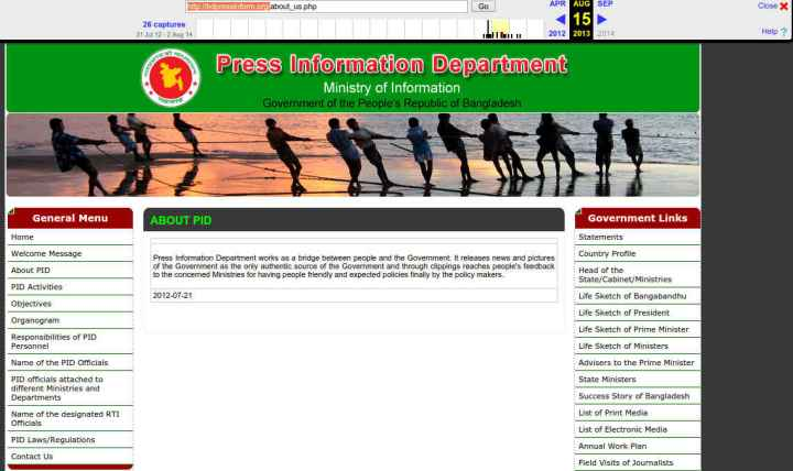 PID-Old-Website-Bangladesh