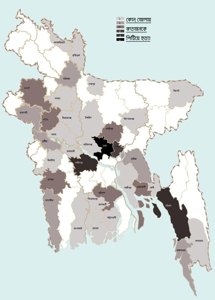 Bangladesh-Beaten-To-Death-Infograph