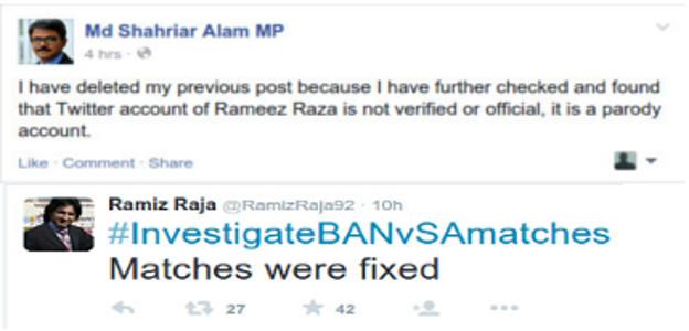 Ramiz-fake-Twitter