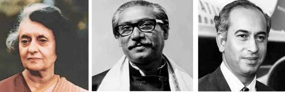 Indira-Mujib-Bhutto