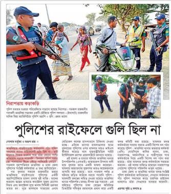 Ashulia-Police-Prothom-Alo