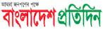 Bd pdin logo