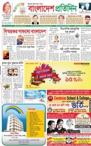Bangladesh_Pratidin