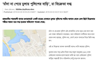 Babul- bdnews24