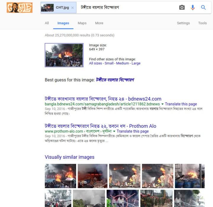Tongi-Google